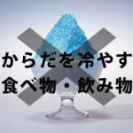 itami02