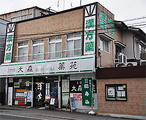 tenpo01