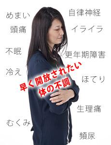 jyosei_01