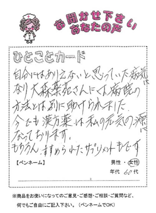 meneki_02