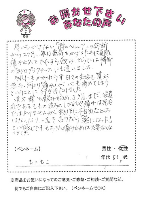 itami_02