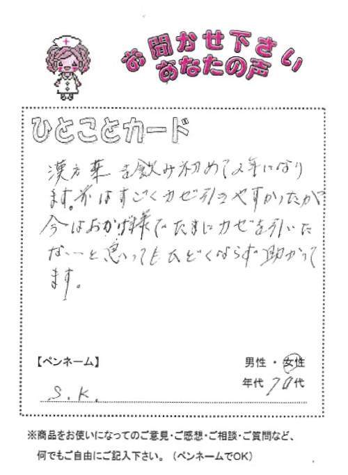 meneki_01